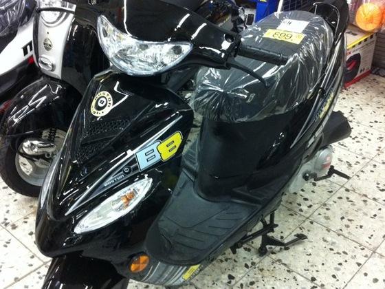 Mein neuer 50ccm Motorroller
